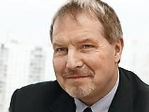 Джон Стек
