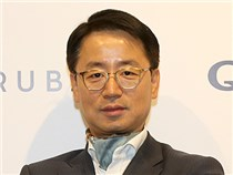 Вун Хо