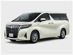 Toyota Alphard - Toyota Alphard 2018 вид спереди
