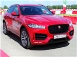 Jaguar F-Pace - Jaguar F-Pace 2016 вид спереди