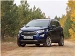 Ford EcoSport - Ford EcoSport 2018 вид спереди