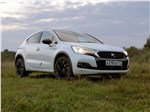 DS 4 Crossback - DS4 Crossback 2016 вид спереди