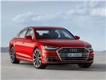 Audi A8 2018 вид спереди