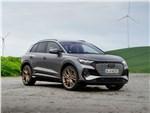 Audi Q4 e-tron - Audi Q4 e-tron (2022) вид спереди