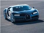 Bugatti Chiron 2017 вид спереди