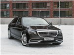 Mercedes-Benz S-Class Maybach - Mercedes-Maybach S 450 4Matic 2018 вид спереди