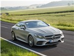 Mercedes-Benz S-class Coupe - Mercedes S 560 Coupe 4matic 2018: вид спереди