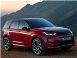 Land Rover Discovery Sport - Land Rover Discovery Sport 2020 вид спереди