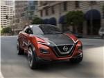 Nissan Gripz Concept 2015 вид спереди