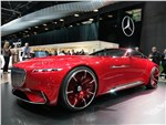 Vision Mercedes-Maybach 6 2016 вид спереди