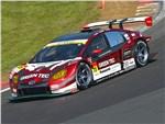 Toyota Prius Super GT