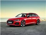Audi RS4 - Audi RS4 Avant 2020 вид спереди сбоку