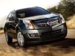 General Motors отзывает престижные кроссоверы на ремонт системы крепления колес