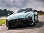 Nissan GT-R50 by Italdesign (2021)
