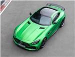 Mercedes-Benz AMG GT R 2020