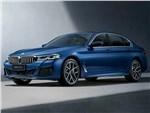BMW 535Le