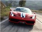 Ferrari 458 Speciale 2014 вид спереди