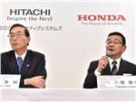 Honda, Hitachi