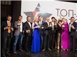 Победители ТОП-5 Авто 2017