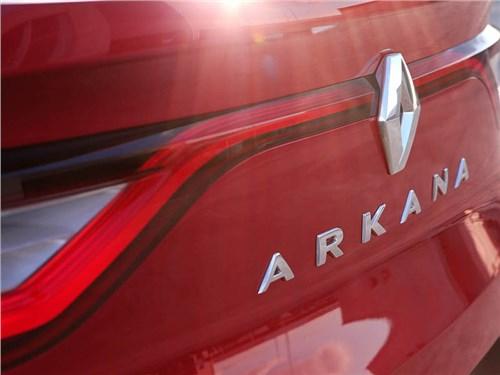 Новость про Renault - Renault Arkana