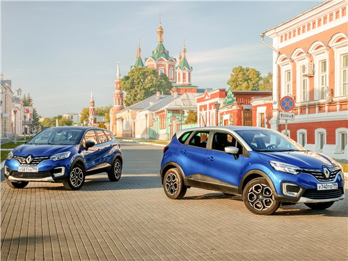 Renault Kaptur - renault kaptur 2020 «мы слышим ваши голоса»