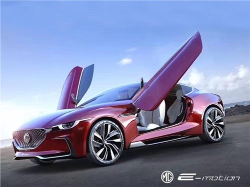 Новость про MG Cars - MG E-Motion concept 2017