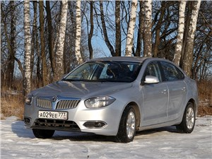 Brilliance H530 - brilliance h530 2014 «бриллианты» для пролетариата. серия вторая