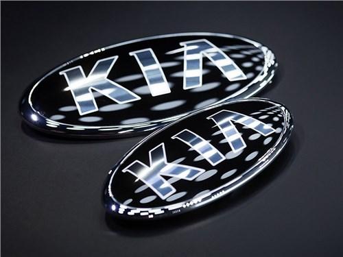 Новость про KIA - Kia