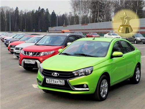 Lada Vesta, Jaguar F-Type, Volkswagen Multivan, BMW 7 series, KIA Sorento, Skoda Superb - топ-5 авто 2016 маленькие тонкости большого теста