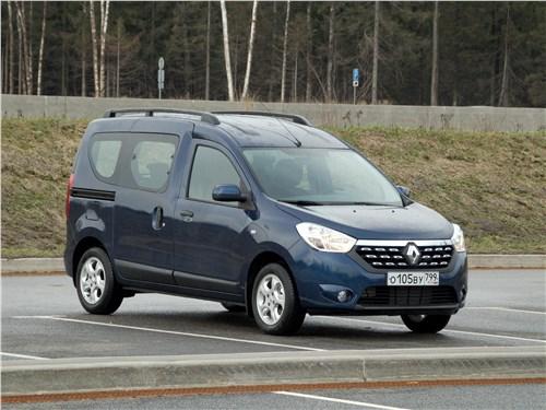 Renault Dokker - renault dokker 2018 тест при помощи стиральной машины