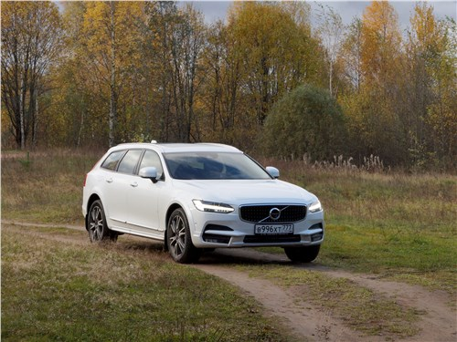 Volvo V90 Cross Country - volvo v90 cross country 2017 ювелирный бизнес