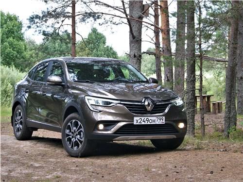 Renault Arkana 2020 вид спереди
