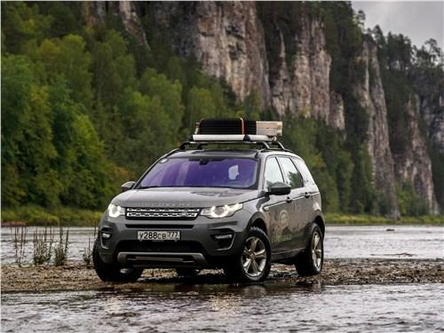 Предпросмотр land rover discovery sport 2015 вид спереди