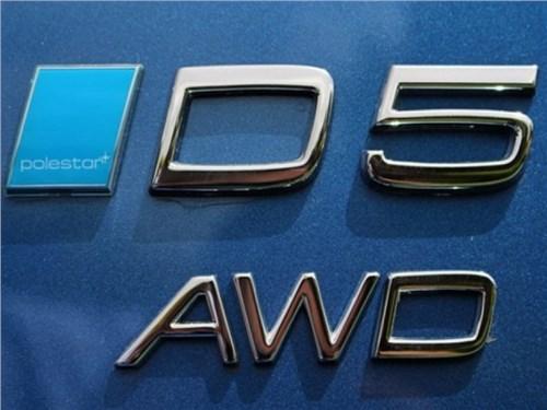Новость про Volvo - Volvo не будет разрабатывать дизельные двигатели