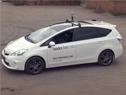 Яндекс, Yandex Taxi self-driving car