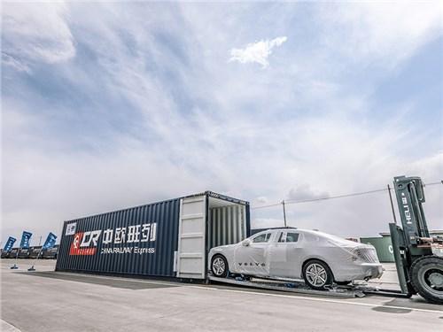 Volvo начала экспорт автомобилей из Китая в Европу