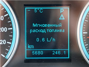 Предпросмотр brilliance h530 2014 борткомпьютер