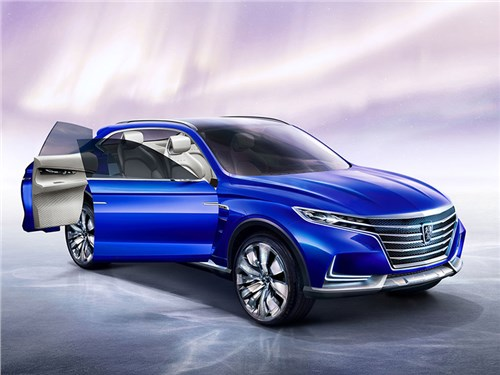 Roewe Vision-E concept 2017