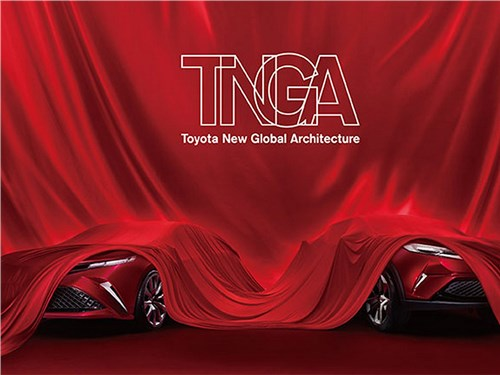Новость про Toyota - Toyota New Global Architecture (TNGA)