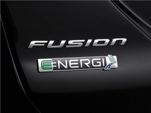 «Зеленые» автомобили Ford будут носить приставку Energi