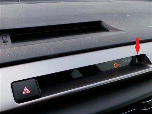 Toyota RAV4 2016 кнопка отключения системы контроля
