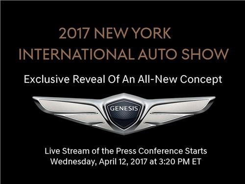 Новость про Hyundai Genesis - Genesis привезет в Нью-Йорк новый концепт
