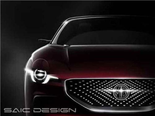 MG готовит концепт спортивного купе