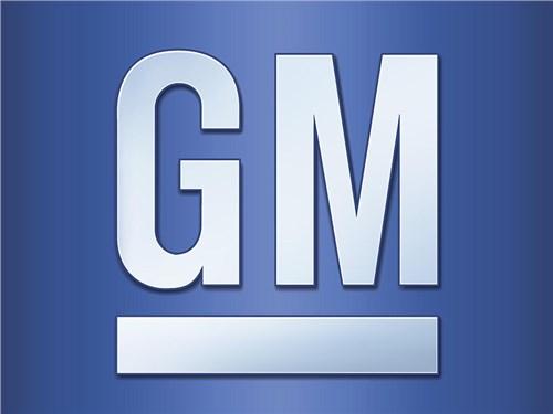 Власти Весеуэлы арестовали завод General Motors