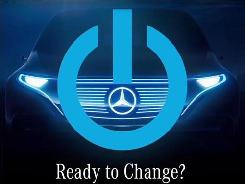 Новость про Mercedes-Benz - Mercedes-Benz показал первый тизер концептуального электрокроссовера