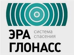 Закон об оснащении легковых автомобилей системой «ЭРА-ГЛОНАСС» прошел второе чтение в Думе