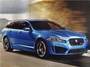 Jaguar привезет в Женеву новый спортивный универсал XFR-S Sportbrake
