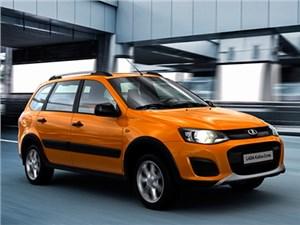 Продажи автомобилей Lada Kalina Cross начнутся в октябре