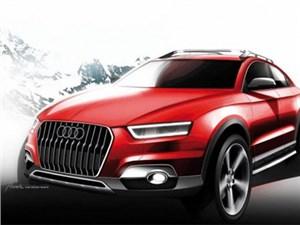 Новое поколение Audi Q3 появится только в 2018 году