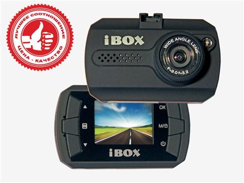 iBOX PRO-990